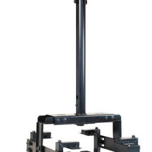 VMP PM-2 UNIVERSAL PROJECTOR MOUNT-SMALL