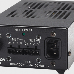 NILES IS-12V 12VDC UNIVERSAL POWER SUPPLY FOR UP TO 6 MAIN SYSTEM UNITS
